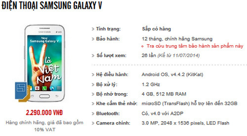 Samsung-Galaxy-V-9969-1405055365.jpg