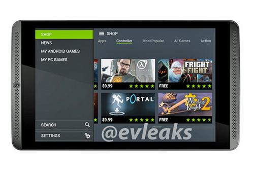 nvidia-6878-1405649486.jpg