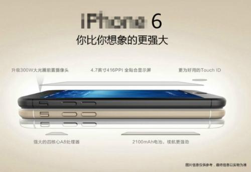 Một hình ảnh quảng cáo của nhà mạng China Mobile bị rò rỉ.