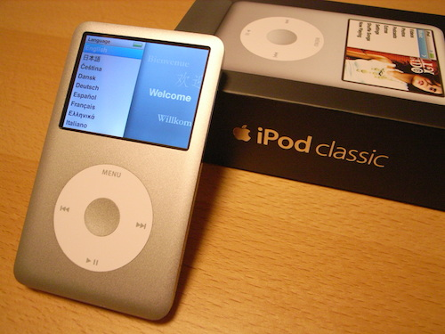 IPod-classic-6G-80GB-packaging-3156-6586
