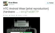 Thiết bị đeo tay của HTC bị hoãn tới năm 2015