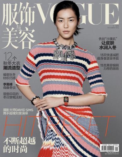 Liu Wen trên bìa tạp chí Vogue Trung Quốc số tháng 11.