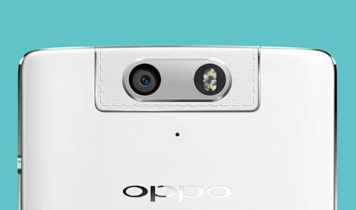oppo-n3-teaser-google-5888-1414569372.pn