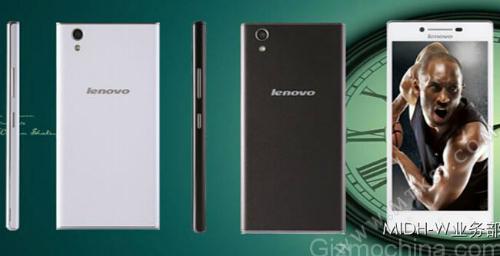 Lenovo-P70t-4937-1419127851.jpg