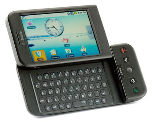 6-t-mobile-g1-7044-1424853824.jpg
