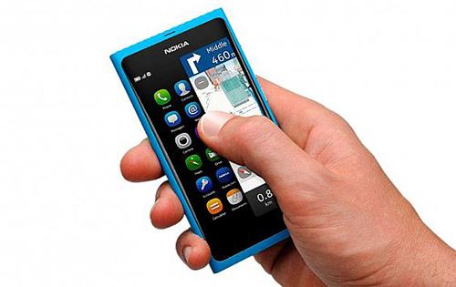 Nokia-smartphone-N5-1-9411-1430100986.jp