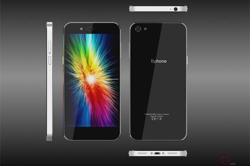phone-2-3275-1432259357.jpg