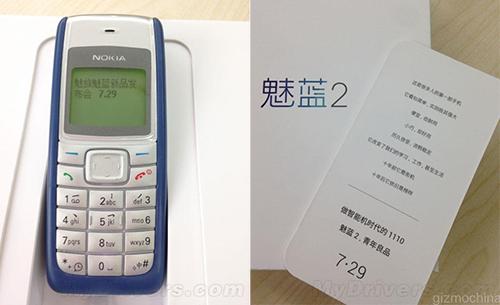 Pin dự phòng MiLi Power: Meizu dùng Nokia 1110 làm thiệp mời