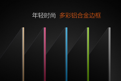 Xiaomi-Mi-TV-2S-2-8555-1437035480.jpg