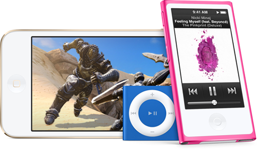 iPods-2015-2918-1437009263.png