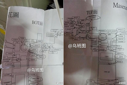Leaked-iPhone-6s-motherboard-schematics-
