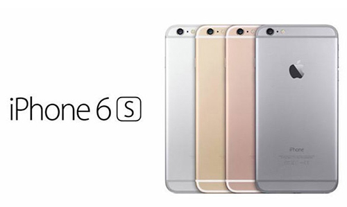 iphone6srose-3375890b-7628-1440557161.jp