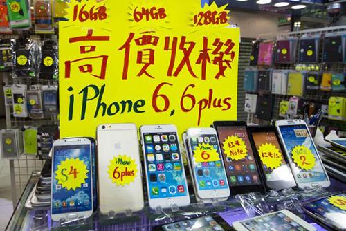 iphone6-china-hongkong-7065-1441600431.j
