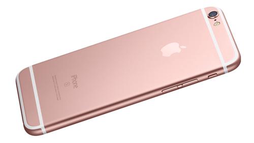 Màu vàng hồng là tùy chọn mới nhất mà Apple mang đến cho người mua iPhone 6s và 6s Plus.