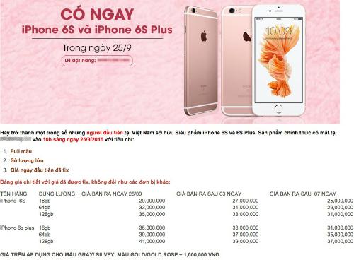 Giá bán của iPhone 6s và 6s Plus ở Việt Nam đang loạn khi hàng chưa về.