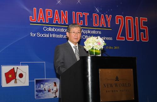 Thứ trưởng Bộ Thông tin và Truyền thông Nguyễn Thành Hưng kỳ vọng sự hợp tác CNTT giữa Việt Nam và Nhật Bản sẽ đạt tầm cao mới.