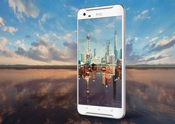HTC One X9 vỏ nhôm trình làng