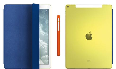 Bộ iPad Pro độc nhất thế giới được bán với giá 1,6 tỷ đồng
