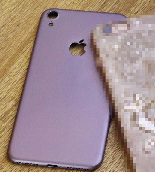 iPhone 7 có vỏ màu tím, bốn loa ngoài