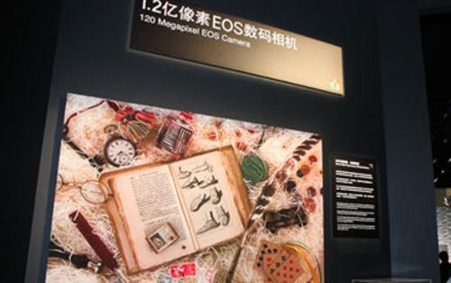 may-anh-do-phan-giai-120-megapixel-tai-canon-expo-2016-1