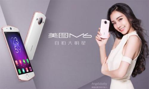 smartphone-trung-quoc-co-camera-truoc-va-sau-21-cham-1