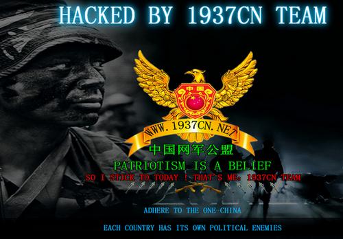 Những nhóm hacker khét tiếng tại Trung Quốc