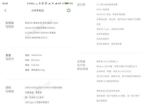 xiaomi-sap-ra-smartphone-co-6-gb-ram-bo-nho-ngang-iphone-7