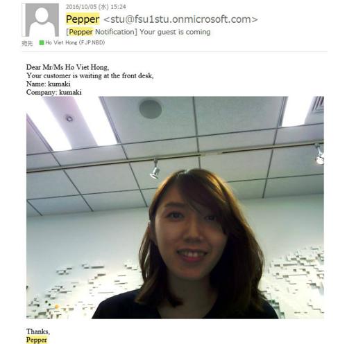 Thông tin và hình ảnh được Pepper gửi tới người nhận sau khi khách hàng hoàn tất việc khai báo.