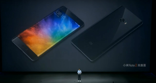 xiaomi-ra-smartphone-trong-giong-galaxy-note-7