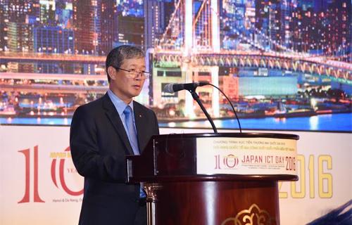 Thứ trưởng Bộ Thông tin và Truyền thông Nguyễn Thành Hưng nhấn mạnh cần thúc đẩy hơn nữa quan hệ Việt - Nhật trong lĩnh vực CNTT.