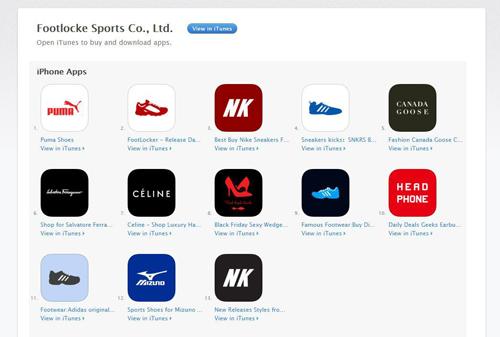Ứng dụng của hãng bán lẻ giày Foot Locker bị nhái bởi một công ty có tên Footlocke Sport trên App Store.