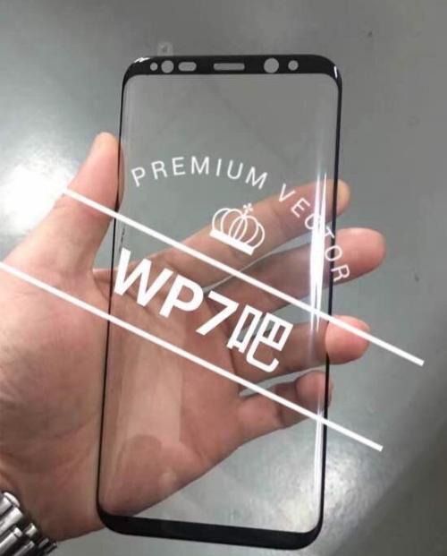 Màn hình to hơn nhưng kích thước tổng thể không lớn hơn nhiều Galaxy S7.