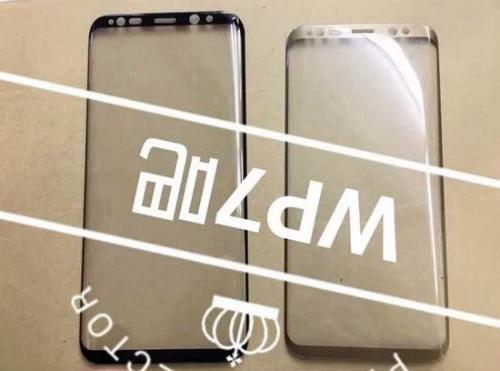 Smartphone cao cấp của Samsung có tới hai kích thước màn hình.