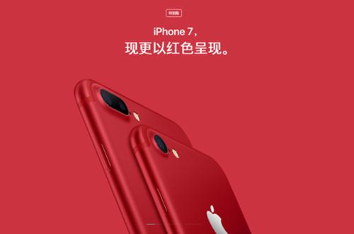 iphone-7-mau-do-mat-y-nghia-dac-biet-o-trung-quoc