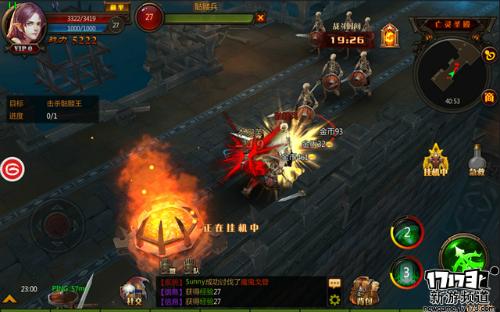 Hình ảnh của game do công ty Th phát hành.
