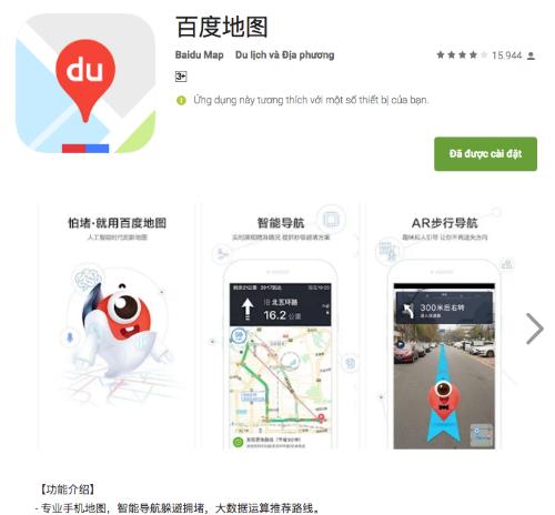 Baidu Masp là ứng dụng bản đồ miễn phí giống Google Maps nhưng vi phạm luật pháp quốc tế, được cài sẵn trên một số smartphone xách tay ở Việt Nam có nguồn gốc từ thị trường Trung Quốc.