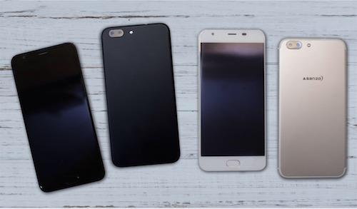 smartphone-asanzo-su-dung-linh-kien-tu-cac-nha-san-xuat-uy-tin