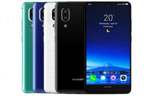 Aquos S2 có màn hình 5,5 inch tràn viền, cho kích thước gọn như iPhone 7.