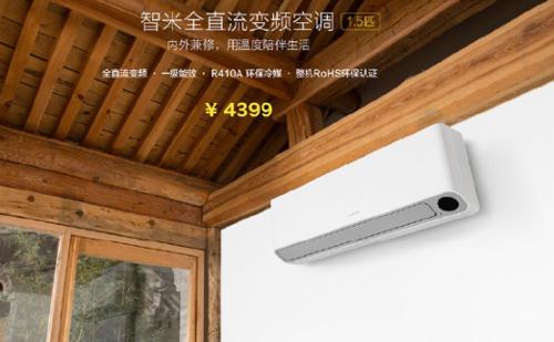 Xiaomi ra mắt điều hòa thông minh hai chiều giá 660 USD - 200574
