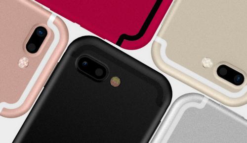 smartphone-ti-hon-co-hinh-dang-giong-iphone-7-plus-1