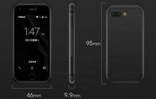 Smartphone tí hon có hình dáng giống iPhone 7 Plus