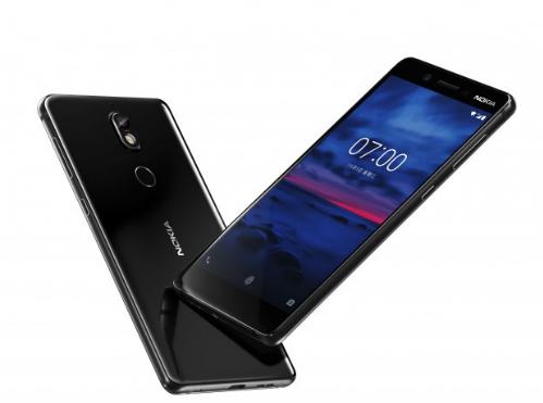 Nokia 7 với cảm biến vân tay nằm ở mặt sau.