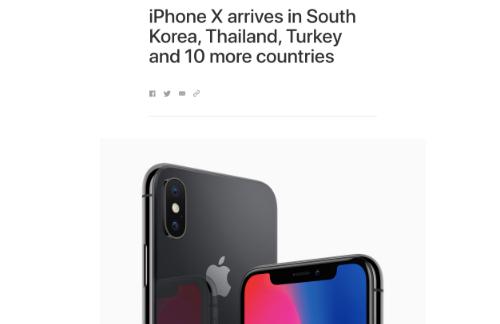 Apple thông báo mở rộng thị trường iPhone X trên website.