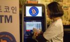 Người Hàn Quốc đang 'phát cuồng' với Bitcoin