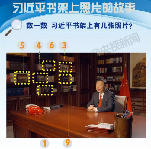 Người dùng mạng xã hội phát hiện Tập Cận Bình đọc sách về AI - 217839