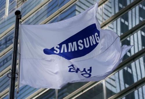 Samsung sắp có thêm quý tài chínhkỷ lục.