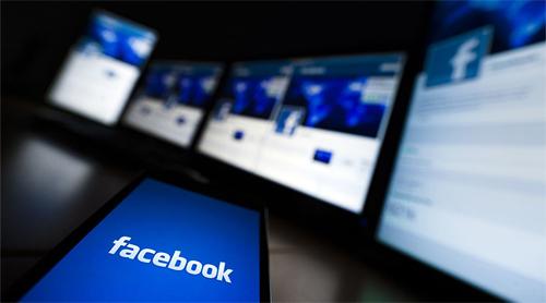 Người dùng đang dành ít thời gian cho Facebook hơn