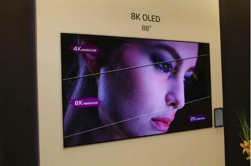 TV 8K OLED 88 inch đầu tiên trên thế giới của LG