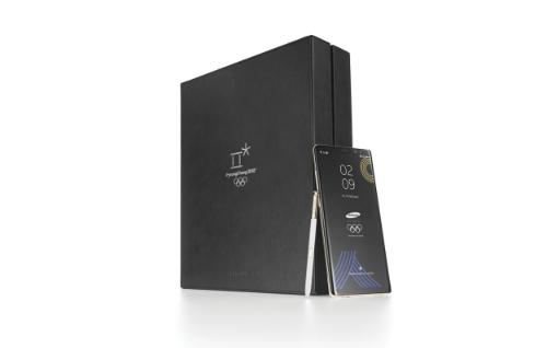 Galaxy Note8 phiên bản thế vận hội mùa đông
