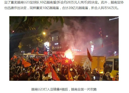 Hình ảnh người dân Việt Nam ra phố diễu hành cũng gây ấn tượng đặc biệt với cộng đồng mạng Trung Quốc.